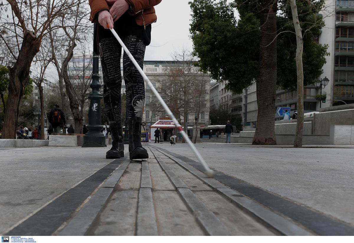 14 Οκτωβρίου: Ποιοι γιορτάζουν σήμερα – Παγκόσμια Ημέρα Όρασης (Κατά της Τύφλωσης)