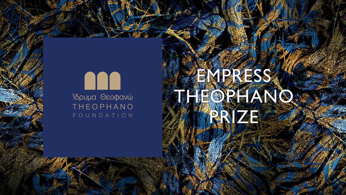 Βραβείο «Αυτοκράτειρα Θεοφανώ»: Απονέμεται σήμερα στους επιστήμονες Uğur Şahin – Özlem Türeci που ανακάλυψαν το εμβόλιο για τον κορωνοϊό