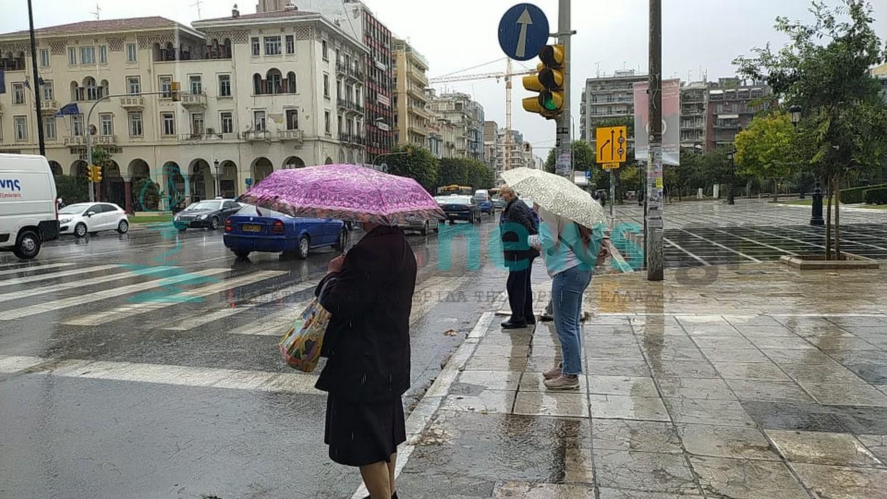 Ο καιρός σήμερα Σάββατο (16/10) στη Θεσσαλονίκη