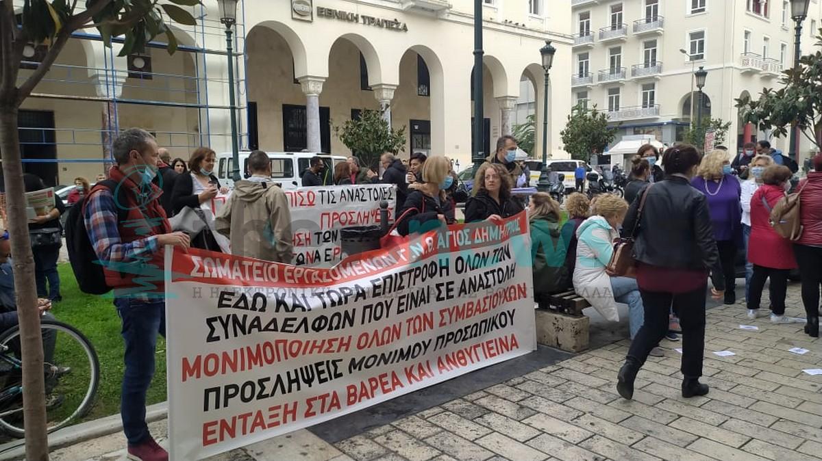 Θεσσαλονίκη: Διαμαρτυρία υγειονομικών για αναστολές – Διασωληνωμένοι ασθενείς εκτός ΜΕΘ στο Παπανικολάου (ΦΩΤΟ+VIDEO)
