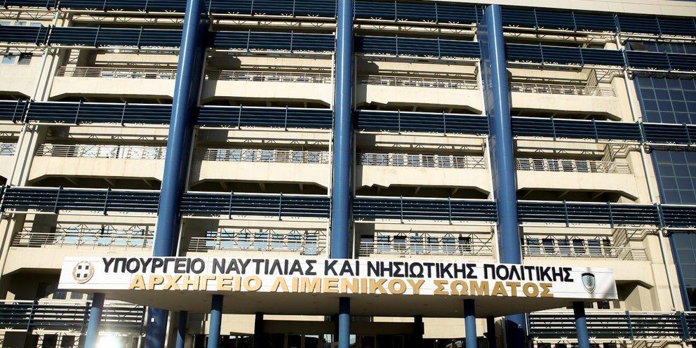 Στην Ελλάδα τη Δευτέρα ο Γάλλος υπουργός Εσωτερικών – Συνάντηση με τον Γ. Πλακιωτάκη